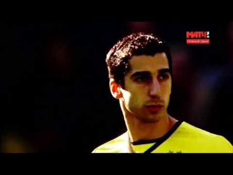Генрих Мхитарян – армянская звезда Манчестер Юнайтед (Հենրիխ Մխիթարյան ՝ ՄՅՈՒժի աստղը)