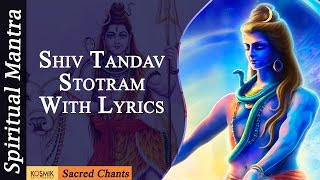 """Shiva Tandava Stotram"" - Shiv Tandav Stotram 
