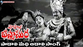 Mohini Bhasmasura Movie Video Songs - Koneta Naa Needa - S.V. Ranga Rao, Ramakrishna - Ganesh Videos