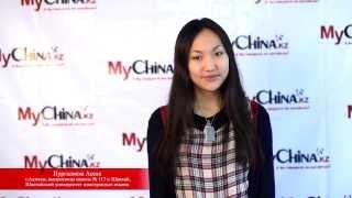 Обучение в Китае, обучение в Китае отзывы
