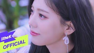 [Teaser1] DIA(다이아) _ Hug You(감싸줄게요)