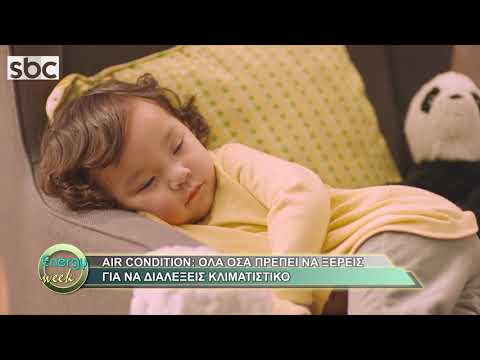 Energy week εκπ 22 | 18-05-18 | SBC TV