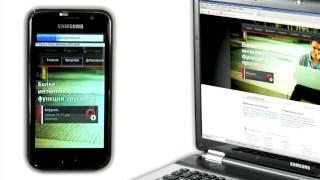быстрый интернет с быстрым браузером  Opera Mini  МТС