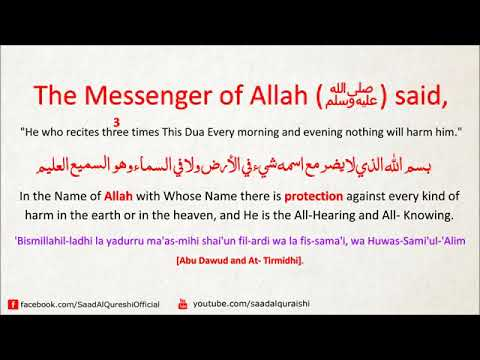 Download This Dua Will Protect You From Every Kind of Harm In The World Insha Allah ᴴᴰ   Listen Every Day!