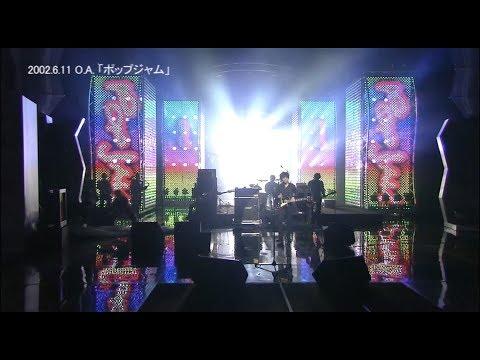 エレファントカシマシ 2018年3月21日(水) 発売「30th ANNIVERSARY Live Blu-ray Box」から Special Disc『NHK Performance Selection』のダイジェスト映像公開!