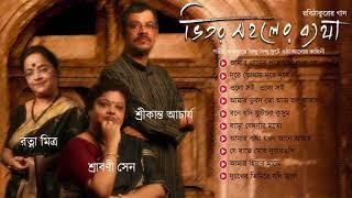 Bhitor Maholer Byatha--Srikanto--Ratna Mitra--Sraboni Sen