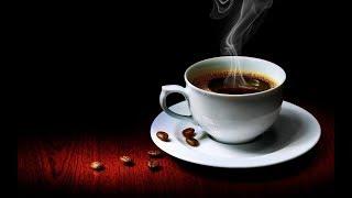 Утро. Кофе. Арта