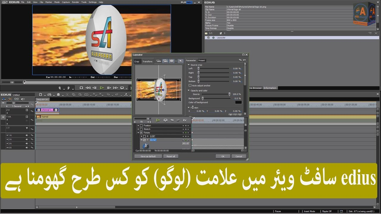 How to logo rotate in edius softwar in urud youtube how to logo rotate in edius softwar in urud ccuart