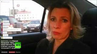 Periscope из служебного автомобиля Марии Захаровой