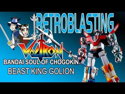 Voltron Beast King Golion Bandai SOC Soul of Chogokin 2017 Review