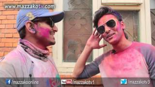 Mazzako Holi Guff with Paul Shah || Holi 2072 || Mazzako TV