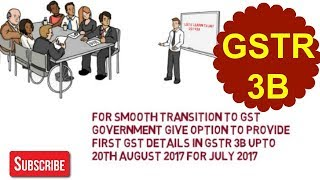 GSTR 3B return explained in hindi | GST returns schedule for July 2017 alongwith GSTR 3B form