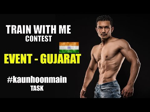 TRAIN WITH ME contest is back- FREE PERSONAL TRAINING| GIFT HAMPERS|