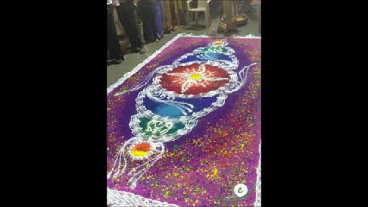Full Length Sanskar Bharti Rangoli Designs - YouTube