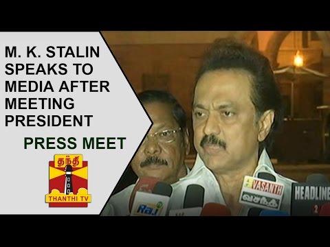 Opposition Leader M. K. Stalin speaks to Media after meeting President Pranab Mukherjee | Thanthi TV