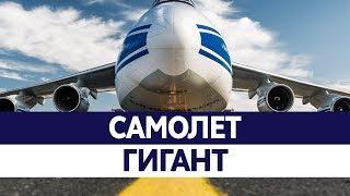 Самые БОЛЬШИЕ САМОЛЕТЫ в мире. Самые крупные пассажирские самолеты!