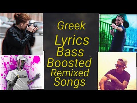 Greek Bass Boosted Song ft. KarpouzisFetaGamig,Skrap,Sin Boy,Light-Greek Lyrics