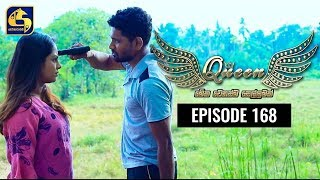 Queen Episode 168 || ''ක්වීන්'' || 02nd April 2020 Thumbnail