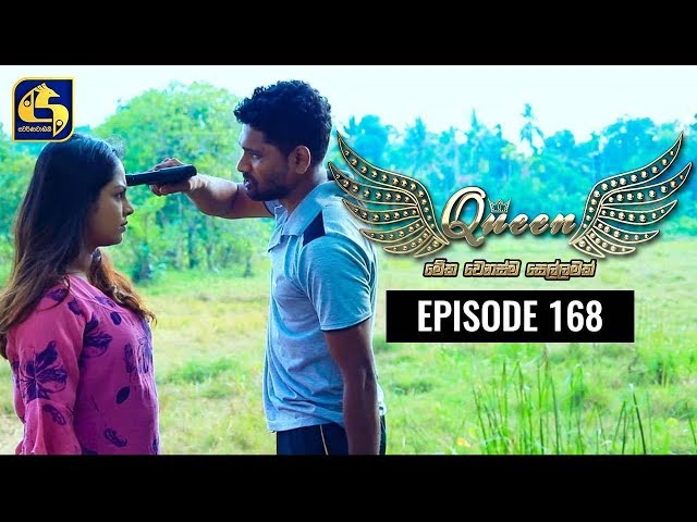 Queen Episode 168 || ''ක්වීන්'' || 02nd April 2020
