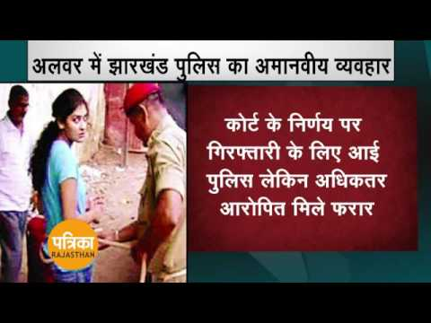Jharkhand Police ties accused woman by rope in Alwar