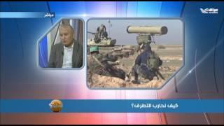 برنامج (شنو رأيك)- على الحرة عراق/ الحلقة 19: كيف نحارب التطرّف؟