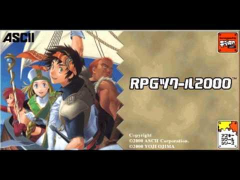 RPG Maker 2000 OST - Shop1