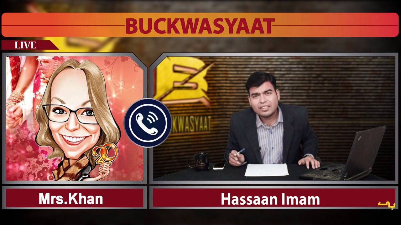 Marriage Bureau In Pakistan - Buckwasyaat