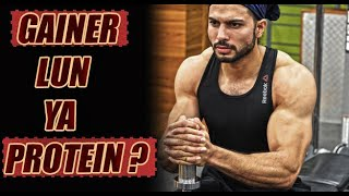 Mass Gainer or Whey Protein ? What to buy for lean Muscle Gain ?