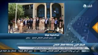 فيديو.. مسئول ليبي يكشف سبب رفض الغرب لتحرير الموانئ