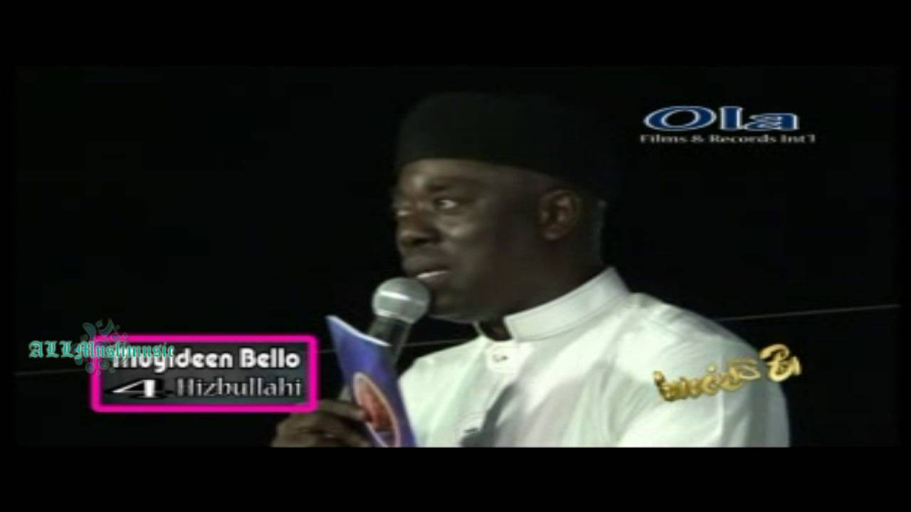 Download Alh. Sheikh Muyideen Ajani Bello -  Muyideen Bello for Istibulhai
