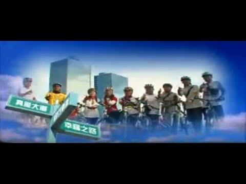 高雄踩風逍遙遊-(六)