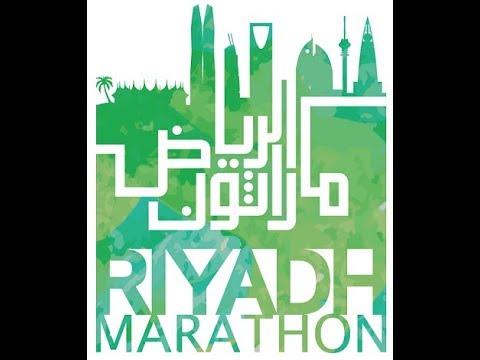 Riyadh Half Marathon