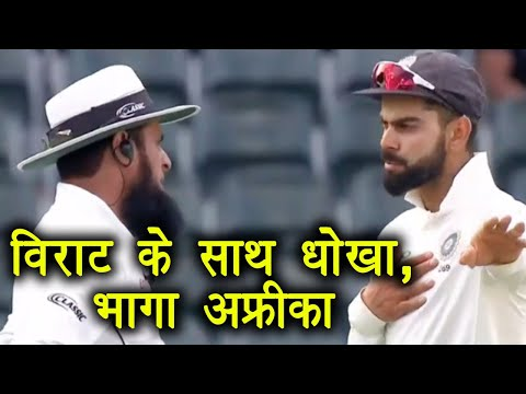 India vs South Africa 3rd Test: Virat Kohli gets angry over Play called off | वनइंडिया हिंदी