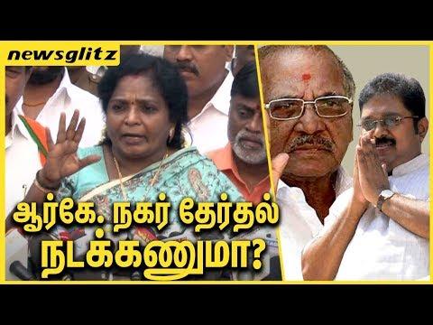 RK நகர் தேர்தல் நடக்கணுமா ? Tamilisai Predict that RK Nagar Election will be Cancelled | Latest
