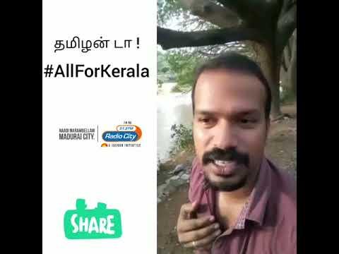 #KeralaFloods Tamil Nadu Helps Kerala II Thanks Giving Radio City Madurai