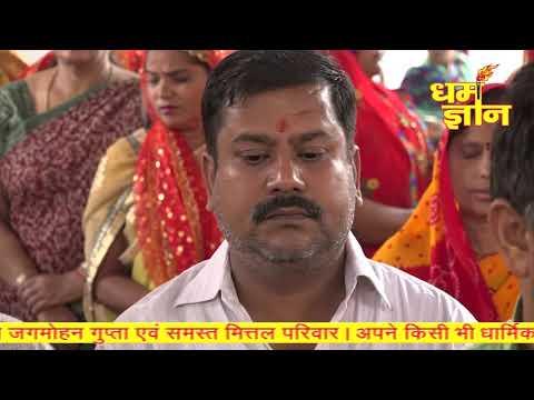 mangal kalash yatra in sector 20 noida