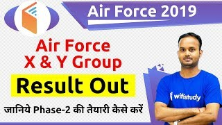 Air Force X & Y Group 2019 Written Exam Result Out   Air Force Result 2019