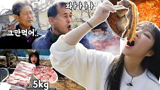 [Breaking News] Tzuyang Shocks the Villagers with 5kg of Meat