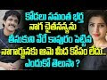 Gambar cover Nagarjuna Jealous Of Samantha | Tollywood Gossips | Telugu Boxoffice