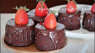 [Sub] Dark Chocolate Mini cake…