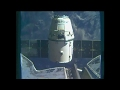 The U S Commercial SpaceX Dragon Cargo Craft Departs The International Space Station NASA mp3
