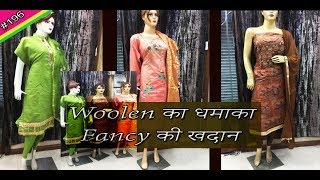 Diwali bumper suit collection, boutique, woolen and partywear | Katra Neel | Rahul Baghri