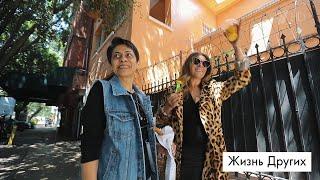 Мехико. Жизнь других. Лучшие моменты выпуска от 17.11.2019
