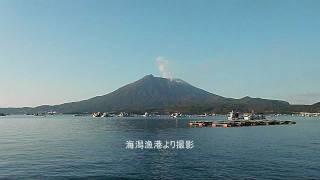 一般的に鹿児島市内(西側)から見た桜島を見る機会が多いと思いますが、今回は裏側(東側)からの桜島の眺めです。前半は黒神埋没鳥居のあ...