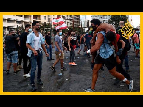 ???? العالم يتداعى لمساندة بيروت واللبنانيون يريدون محاسبة النظام  - نشر قبل 10 ساعة
