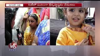 Hamara Hyderabad News | 24rd August 2019  Telugu News