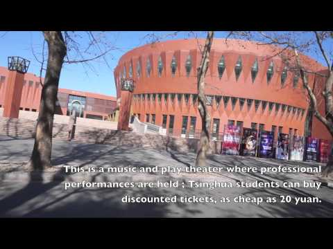 Tsinghua University Campus tour