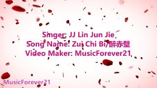 Download Video 林俊杰/JJ Lin - 醉赤壁/Zui Chi Bi   Chinese Pinyin 歌詞 lyric MP3 3GP MP4