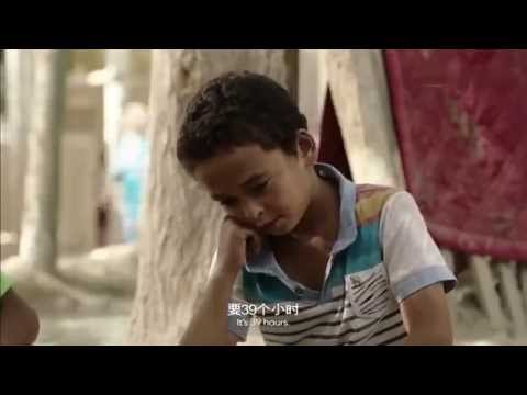 Dream from the Heart: A short film about Uyghur soccer playe