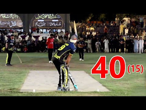 Need 40 Runs in 15 Balls Fantastic Cricket Match in Cricket History Ever thumbnail